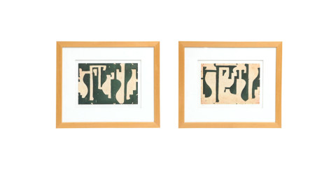 Pair of abstract aquatint etchings, 2001, by Caio Fonseca, offered by David Bell