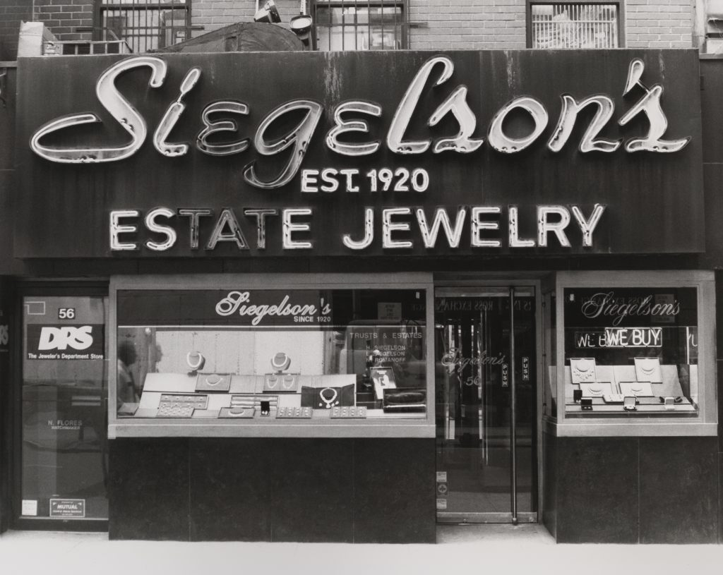 Siegelson's former storefront on West 47th Street in Manhattan.