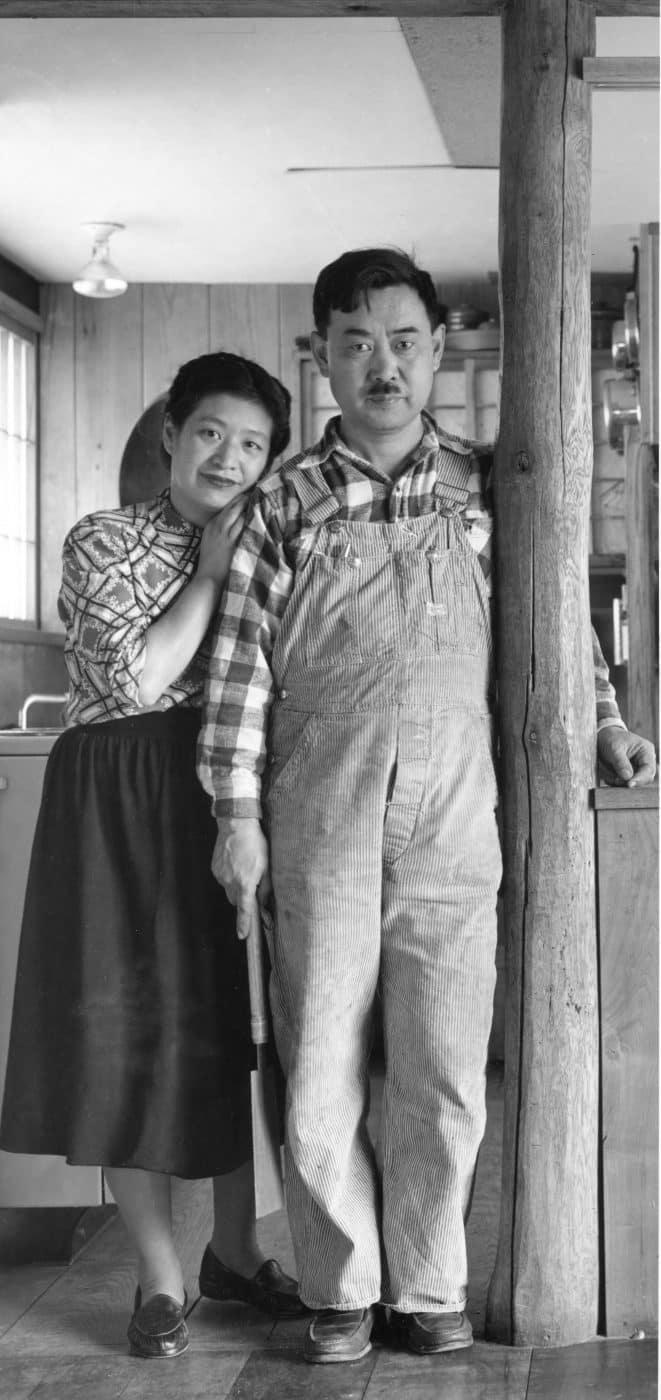 Mira Nakashima's parents, Marion and George